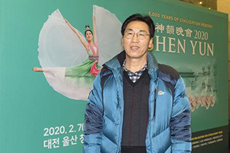 韓國蔚山首演 觀眾感謝神韻「照亮全世界」