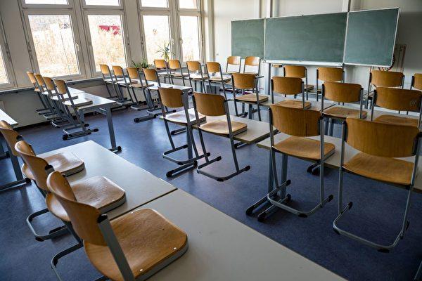 德國部分州宣布關閉學校直到復活節假期結束