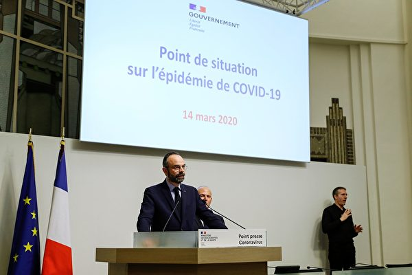 """法國公佈疫情進入""""第三階段"""" 防疫措施加嚴"""