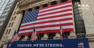 纽约证券交易所将把三大中国电信公司退市纽约证券交易所| 中国移动中国联通