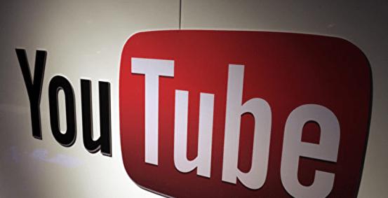 YouTube禁止指控选民欺诈的视频| 特朗普| 王牌