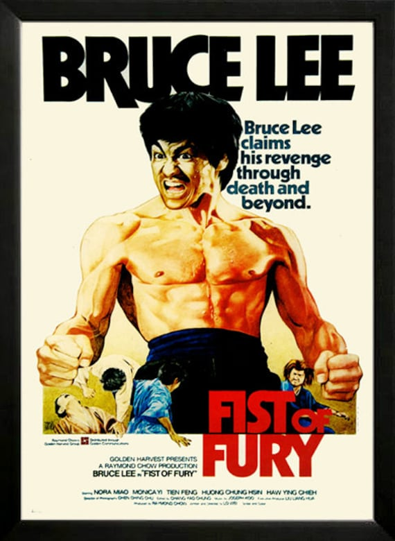 bruce lee fist of fury movie poster framed a quality