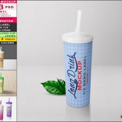 Long Drink Plastic Cup Photoshop Label Mockup Png White Long Etsy