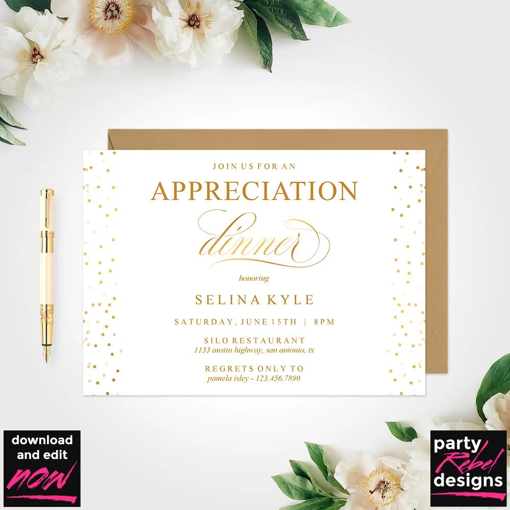 Appreciation Dinner Invitation Printable Template Appreciation Party Invitation Gold Dinner Invitation Recognition Editable Pdf Dp03