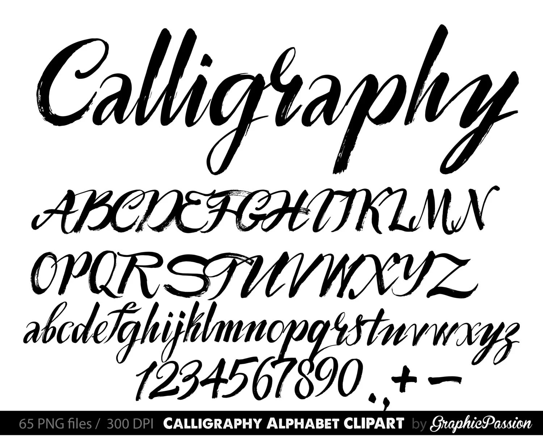 Calligraphy Alphabet Clip Art Calligraphy Clip Art