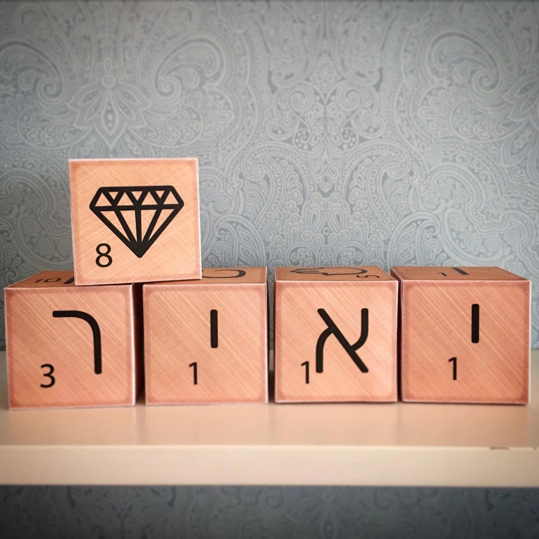 Hebrew Letters Made In Israel Hebrew Alphabet Printable