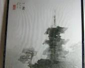 Pagoda Collection, Pagoda...