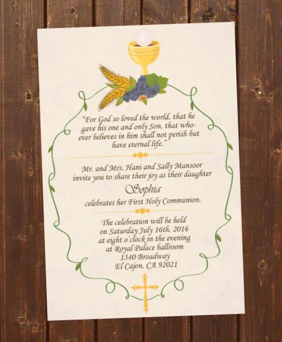 printable first holy communion invitation e card first holy communion instant download template confirmation invitation announcement
