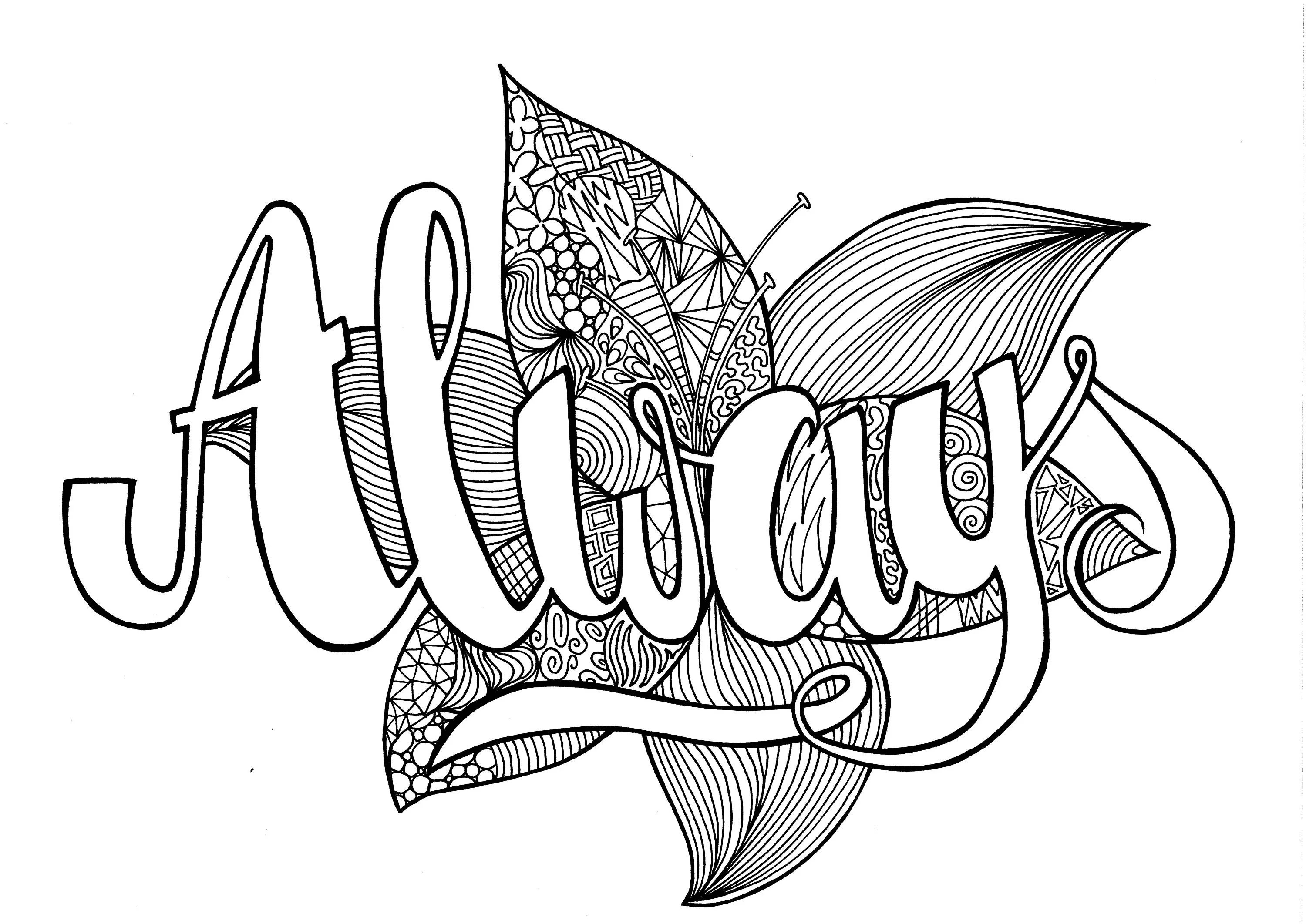 Harry Potter Always Coloring Page