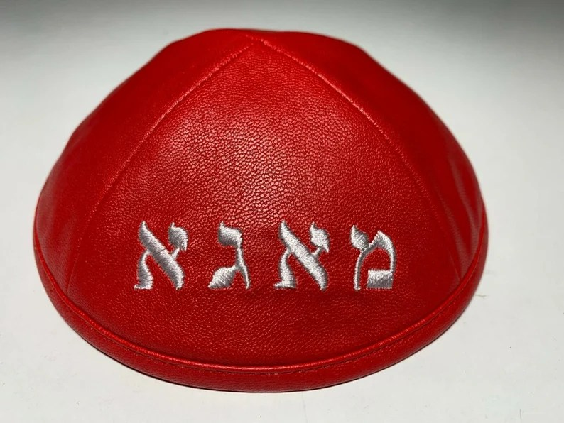 Hebrew MAGA מאגא Donald Trump Yarmulke Kippah Red Leather image 0