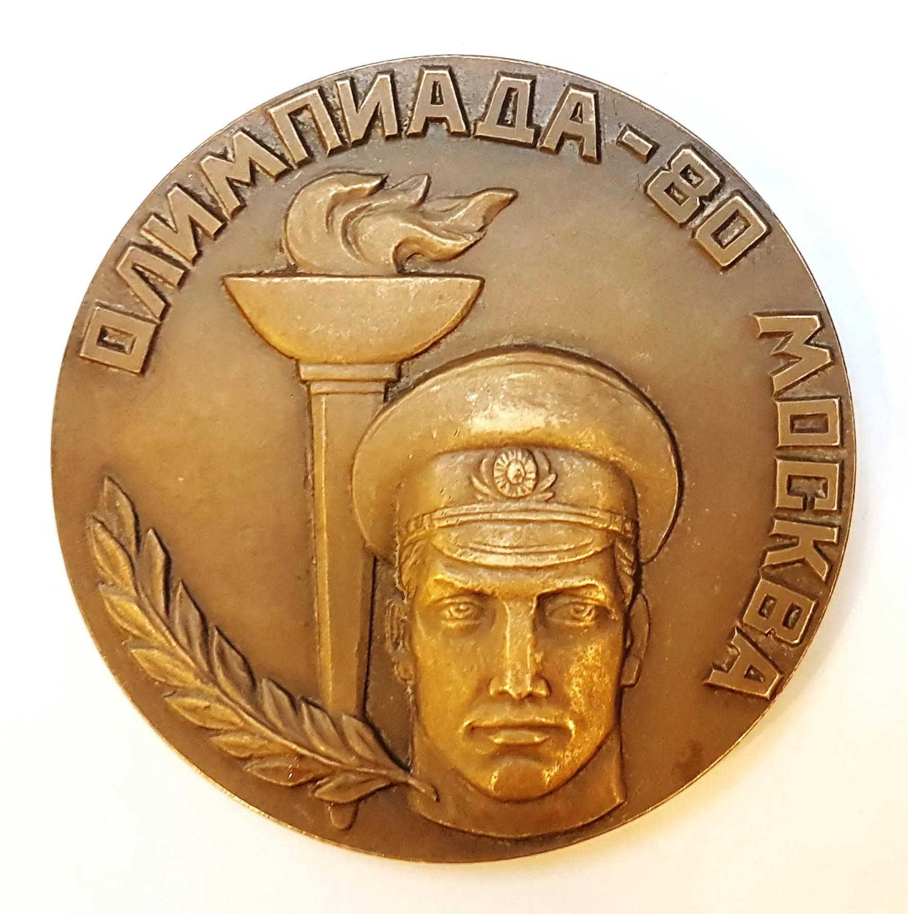 Commemorative Table Medal Olympic Games Moscow For