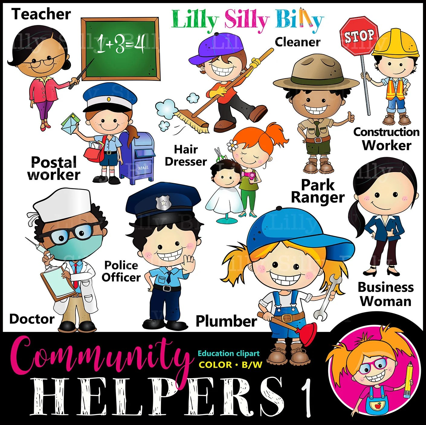Community Helpers Clipart Set For Careers Occupations