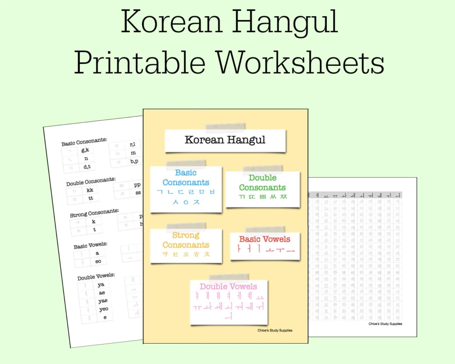 Korean Hangul Practice Printable Worksheets