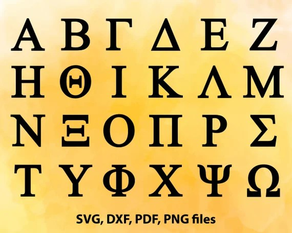Greek Fraternity Letters Meaning Poemsview