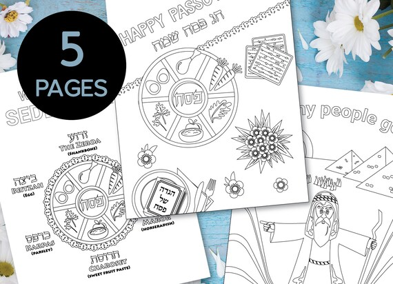 Passover Coloring Pages Passover Arts And Crafts Gift Jewish Etsy