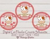 Cute Boy Ox SVG   Chinese New Year 2021   3 design bundle   Year of the Ox   Lunar New Year   Digital design   新年快乐 Gong Xi Fa Cai   Zodiac  Holidays and Winter il 170x135