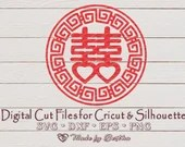 Chinese Wedding, Double Happiness, Wedding invitation SVG, Chinese monogram, Feng shui  Love Hearts il 170x135