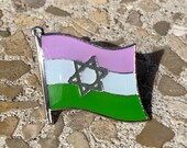 Genderqueer Pride & Star of David Jewish + Israel Pin Badge for Lapels, Shirts, Backpacks, Hats, etc...