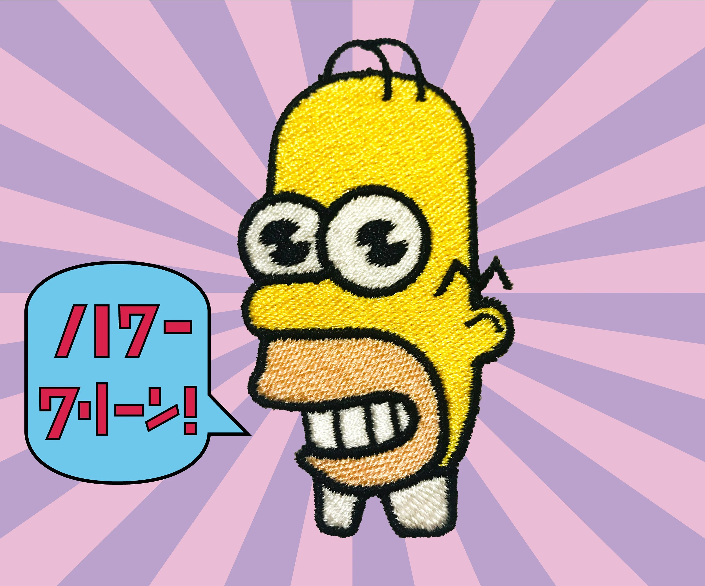 Homer Simpson Patch Etsy