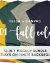 Bella Canvas 3001 Mockup Bundle 12 Fall Colors Heather Mustard Etsy