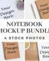 8 5x11 Spiral Notebook Mockup White Coil Bound Notebook Mock Etsy