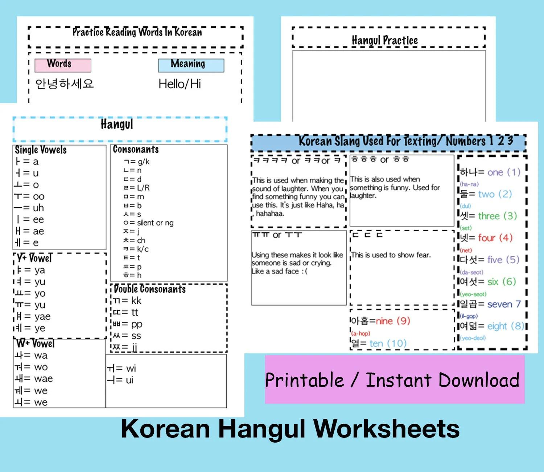 Korean Hangul Worksheets Instant Download