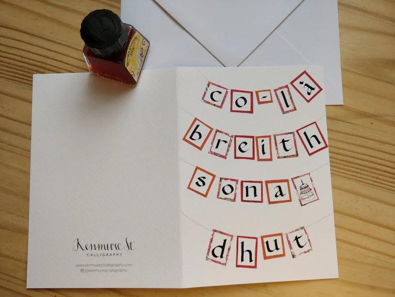 Scottish Gaelic Happy Birthday Card Etsy