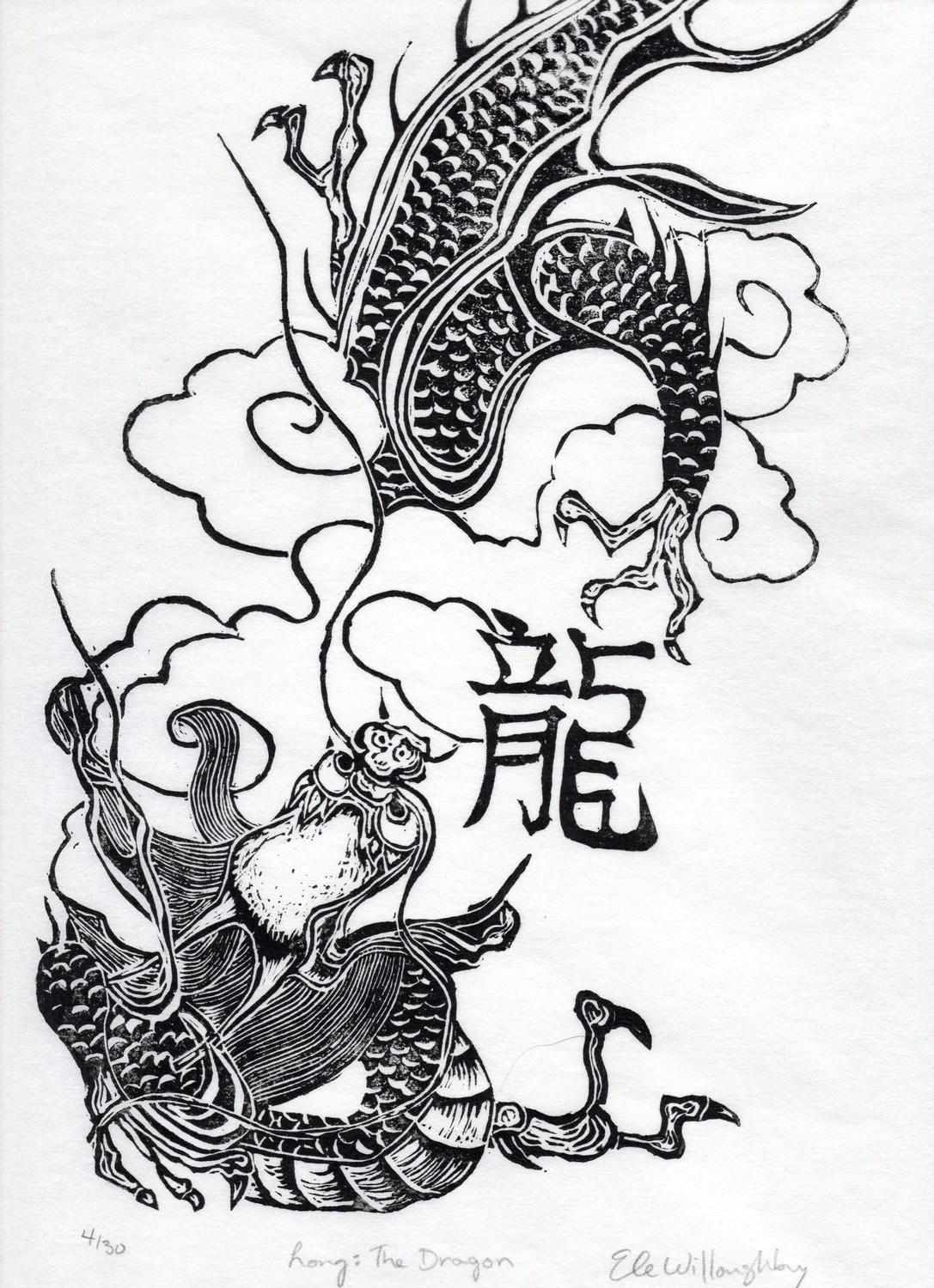 Linocut Dragon From The Chinese Zodiac Chinese Year Of The