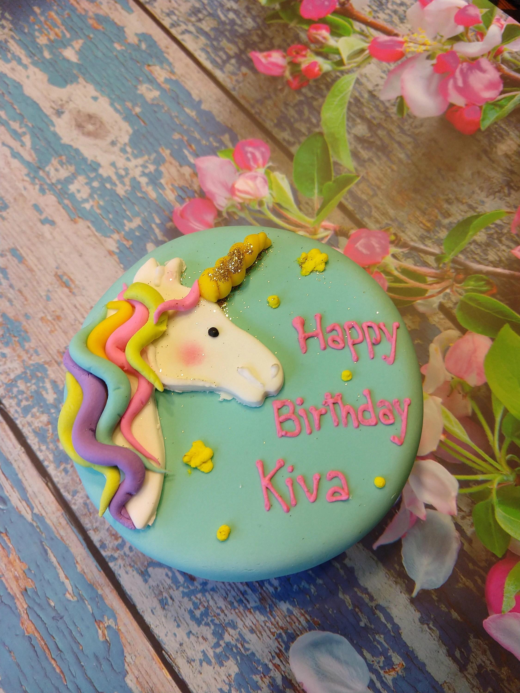 Personalized Cat Birthday Cake Unicorn Kitty Cake Kitty Happy Etsy
