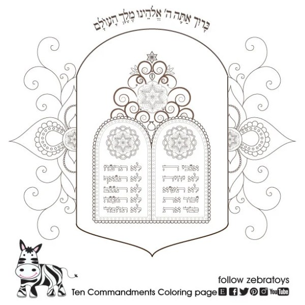 ten commandments coloring page # 79