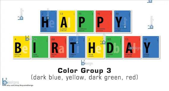 Periodic Table Banner Happy Birthday Banner 8 5 X 11 Etsy