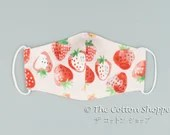 Preorder Strawberry 3D Mask Cover ~ Fruits ~ Adult Kid Oxford Cotton Mask ~ Japanese Cotton Mask ~ Reusable Mask Cover ~ Washable Mask Cover