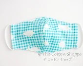 Preorder 3D Reusable Fabric Mask Cover ~ Blue Rabbits ~ 100% Cotton Adjustable Mask ~ Kids Adults Washable Mask Cover ~ Fabric Mask Sleeve