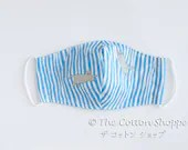 Preorder 3D Reusable Fabric Mask Cover ~ Striped Cats Blue ~ Japanese Cotton Adjustable Mask ~ Kids Adults Washable Mask Cover ~ Fabric Mask
