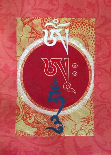 Om Ah Hum Mantra il drago giallo Nepalese a mano di carta 8 | Etsy