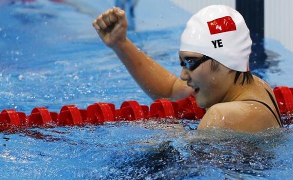 Atlet China Pecahkan Rekor Di Bagian Renang