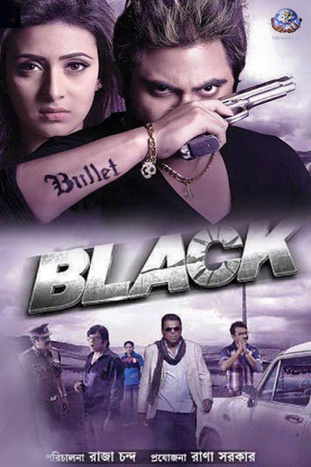 Black 2015 1080p NF WeB DL AVC AAC 800MB Download