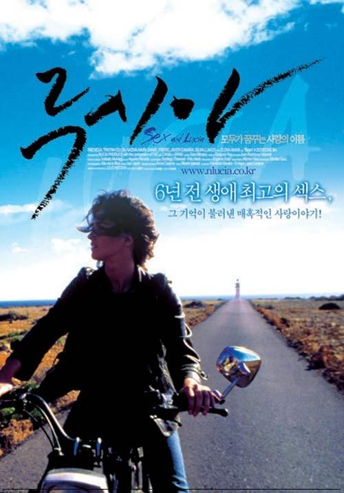 18+ Lucia (2001) Korean Movie 720p HDRip 1.2GB