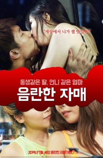 18+ Sexually Sisters 2019 Korean Movie 720p HDRip 800MB