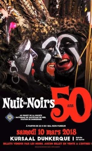 L'affiche de la «Nuit des Noirs», prévue en mars 2018.
