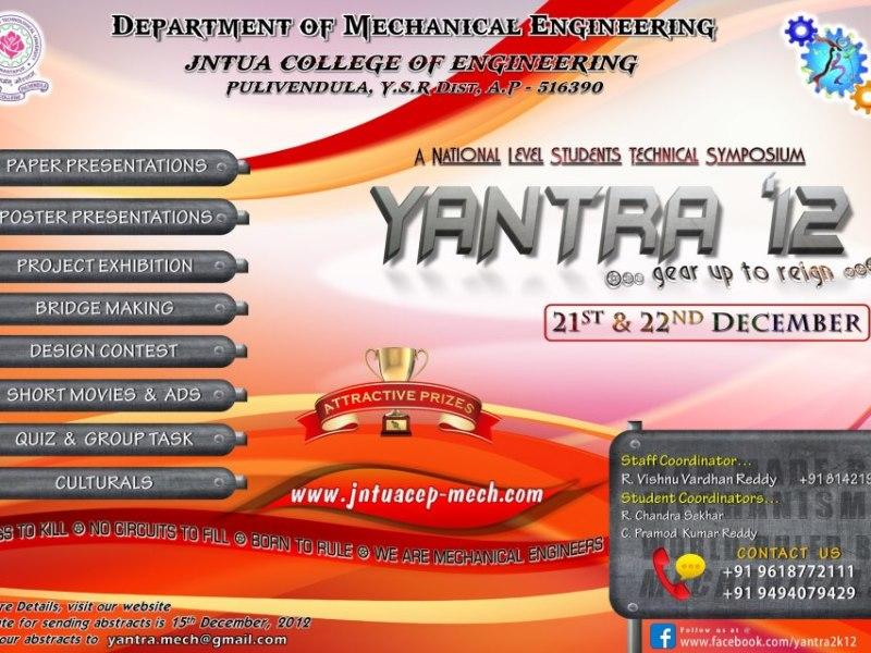 Yantra 2K12 - Cultural & Tech Fest in Pulivendula on December 21-22, 2012