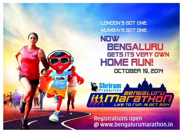 Bengaluru Marathon on October 19, 2014