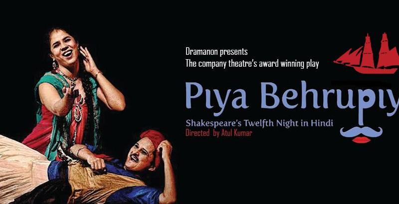 Piya Behrupiya - Play in Hyderabad on October 12, 2014