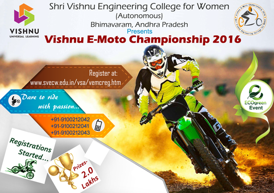 Vishnu E-Moto Championship 2016 in Andhra Pradesh from October 1-3, 2016