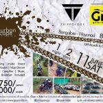 Urban Escape Wayanad on June 11, 2016