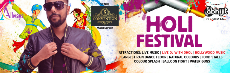 Holi Festival 2017 at S Convention, Madhapur in Hyderabad on March 13, 2017