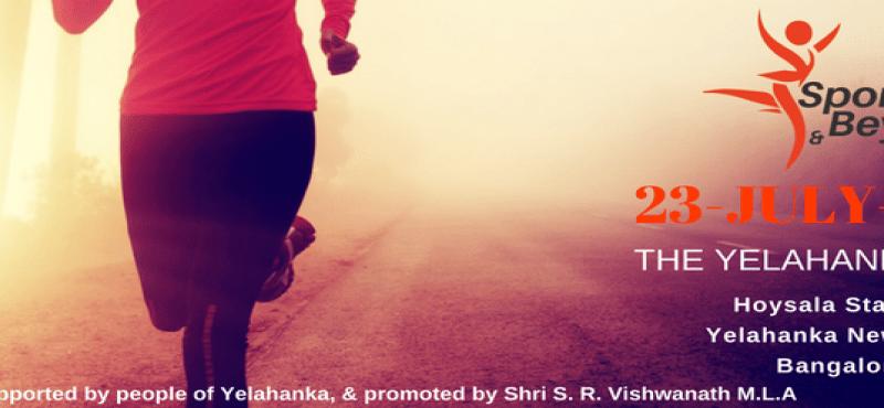 Sports and Beyond - Yelahanka Run on July 23, 2017
