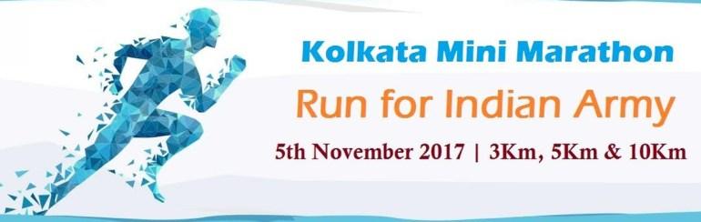 Kolkata Mini Marathon on November 5, 2017
