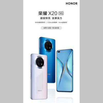 Honor X20 5G With 120Hz Display, 66W Fast Charging to Launch on August 12