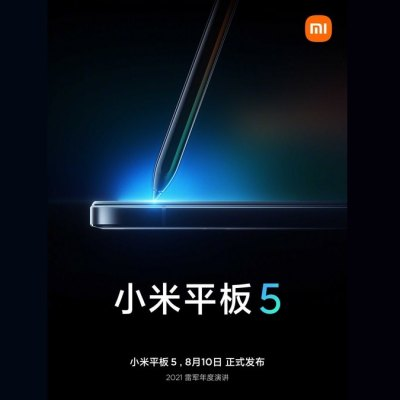 Mi Pad 5 Series Set to Launch on August 10 With 'Smart Pen'